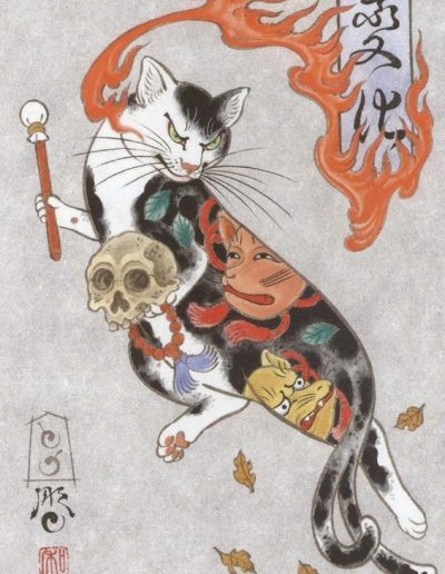 Yokai, Nekomata, two tailed